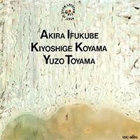 現代日本の音楽名盤選(5)