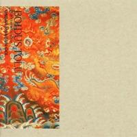 虹のホーメイ (BOIDUS TOLU) [Khoomei Rainbow] / オンダール モングンオール