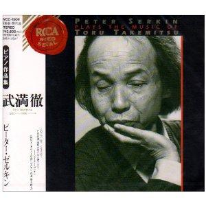 ピアノ作品集 /