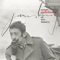 「ゲンスブールと女たち | Serge Gainsbourg」
