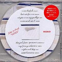 SINGS+Moonwalk