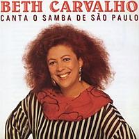 雨宿りしながら立ち止まって聴くブラジル音楽